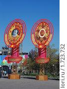Купить «Украшение города к празднику. Поклонная Гора. Парк Победы. Москва», эксклюзивное фото № 1723732, снято 1 мая 2009 г. (c) lana1501 / Фотобанк Лори
