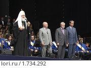 Купить «День славянской письменности и культуры в Москве 24 мая 2010 года», эксклюзивное фото № 1734292, снято 24 мая 2010 г. (c) Дмитрий Неумоин / Фотобанк Лори