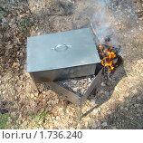 Купить «Домашняя мини коптильня на огне и горячих углях», фото № 1736240, снято 11 мая 2010 г. (c) Сметанова Наталия / Фотобанк Лори