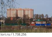 Город наступает. Стоковое фото, фотограф Алексей Вялов / Фотобанк Лори