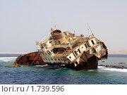 Корабль, севший на мель в Красном море. Стоковое фото, фотограф Ирина Королева / Фотобанк Лори