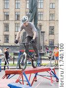 Соревнования по велотриалу (2010 год). Редакционное фото, фотограф Илюхина Наталья / Фотобанк Лори