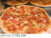 Пицца. Стоковое фото, фотограф Vasily Smirnov / Фотобанк Лори