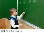 Купить «Ученик у доски», эксклюзивное фото № 1747712, снято 10 декабря 2009 г. (c) Вячеслав Палес / Фотобанк Лори