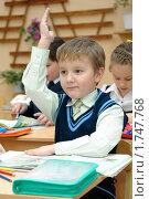 Купить «Ученик за партой с поднятой рукой», эксклюзивное фото № 1747768, снято 10 декабря 2009 г. (c) Вячеслав Палес / Фотобанк Лори