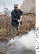 Купить «Мужчина жжет мусор на садовом участке», фото № 1747796, снято 2 мая 2010 г. (c) Сергей Дубров / Фотобанк Лори