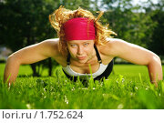 Гимнастика на природе. Стоковое фото, фотограф Вадим Францев / Фотобанк Лори