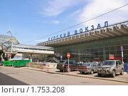 Курский вокзал, Москва. Фрагмент (2010 год). Редакционное фото, фотограф Алёшина Оксана / Фотобанк Лори