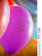 Воздушные шарики. Стоковое фото, фотограф Артём Ласьков / Фотобанк Лори