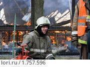 Купить «Пожар», фото № 1757596, снято 7 июня 2010 г. (c) Андрей Жухевич / Фотобанк Лори