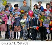 """Купить «Счастливый первоклассник 1-""""А"""" класса, с одноклассниками, на школьной линейке», фото № 1758768, снято 1 сентября 2009 г. (c) Pukhov K / Фотобанк Лори"""