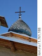 Купить «Деревянный купол церкви на фоне голубого неба», фото № 1761188, снято 3 мая 2010 г. (c) Александр Бурмистров / Фотобанк Лори