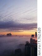 Туманный рассвет (2009 год). Стоковое фото, фотограф Адаменко Оскар / Фотобанк Лори
