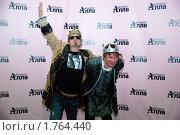 """Купить «Группа """"Ундервуд"""" на гала-концерте """"Песни для Аллы""""», фото № 1764440, снято 10 июня 2010 г. (c) Юлия Жемкова (Хаки) / Фотобанк Лори"""