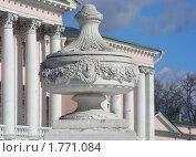 Купить «Декоративное украшение усадьбы Останкино. Москва», эксклюзивное фото № 1771084, снято 23 марта 2010 г. (c) lana1501 / Фотобанк Лори