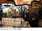 Купить «Туалет в стиле Хундертвассера в Вене», фото № 1773188, снято 23 мая 2010 г. (c) Дмитрий Новиков / Фотобанк Лори