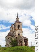 Купить «Старый храм», фото № 1778436, снято 7 июня 2010 г. (c) Дмитрий Грушин / Фотобанк Лори