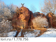 """Купить «Кисловодск, """"Красные камни"""" в Курортном парке», фото № 1778756, снято 5 января 2010 г. (c) Владимир Горощенко / Фотобанк Лори"""
