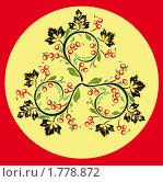 Купить «Хохломской узор», иллюстрация № 1778872 (c) Олеся Сарычева / Фотобанк Лори