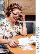 Женщина считает деньги для оплаты коммунальных услуг. Стоковое фото, фотограф Андрей Аркуша / Фотобанк Лори