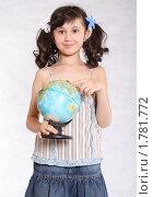 Купить «Девочка с глобусом», фото № 1781772, снято 13 июня 2010 г. (c) Татьяна Мельникова / Фотобанк Лори