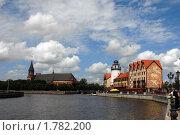 Купить «Красивый городской пейзаж. Калининград», эксклюзивное фото № 1782200, снято 19 июня 2010 г. (c) Svet / Фотобанк Лори