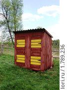 Купить «Туалет и душ деревенский», фото № 1789236, снято 9 мая 2010 г. (c) Елена Ильина / Фотобанк Лори