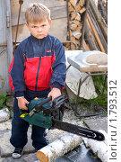 Мальчик с бензопилой (2010 год). Редакционное фото, фотограф Анатолий Соловьев / Фотобанк Лори