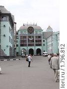 Белорусский вокзал (2010 год). Редакционное фото, фотограф Анастасия Захаренко / Фотобанк Лори
