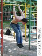 Купить «Молодой человек разминается на турнике», фото № 1796820, снято 23 июня 2010 г. (c) Татьяна Белова / Фотобанк Лори