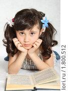 Купить «Девочка читает книгу», фото № 1800512, снято 13 июня 2010 г. (c) Татьяна Мельникова / Фотобанк Лори
