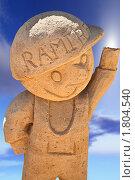 Купить «Фигуры из песка. Человечек», фото № 1804540, снято 21 июня 2010 г. (c) Parmenov Pavel / Фотобанк Лори