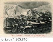 Купить «Дореволюционная открытка», иллюстрация № 1805816 (c) Борис Останкович / Фотобанк Лори