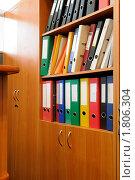 Купить «Папки с документами в шкафу», фото № 1806304, снято 18 мая 2010 г. (c) Vladimir Kolobov / Фотобанк Лори