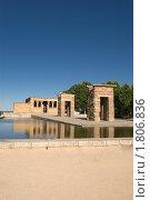 Египетский храм Дебод в парке Оэсте в Мадриде (2009 год). Стоковое фото, фотограф Elena Monakhova / Фотобанк Лори