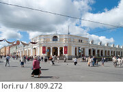 Купить «Празднование 300 летия города Пушкин (гостиный двор)», фото № 1809272, снято 27 июня 2010 г. (c) Александр Кокарев / Фотобанк Лори