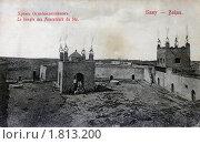 Купить «Дореволюционная открытка», иллюстрация № 1813200 (c) Борис Останкович / Фотобанк Лори