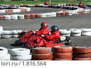 Купить «Картинг. Соревнование», фото № 1816564, снято 18 апреля 2010 г. (c) Татьяна Белова / Фотобанк Лори