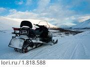 Купить «Снегоход», фото № 1818588, снято 17 апреля 2010 г. (c) Morgenstjerne / Фотобанк Лори
