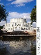 Театр оперы и балета в Минске.Вид со стороны фонтана. (2009 год). Редакционное фото, фотограф herndlhoffer / Фотобанк Лори