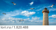 Купить «Старый маяк на фоне неба», фото № 1820488, снято 6 января 2010 г. (c) Дмитрий Рухленко / Фотобанк Лори