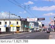 Купить «Москва, улица Сретенка», фото № 1821788, снято 4 июля 2010 г. (c) Илюхина Наталья / Фотобанк Лори