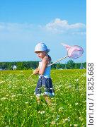 Купить «Обидели», фото № 1825668, снято 8 июля 2010 г. (c) Александр Романов / Фотобанк Лори