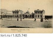Купить «Вокзал. Открытка. Старый Владивосток.», фото № 1825740, снято 2 апреля 2020 г. (c) syngach / Фотобанк Лори