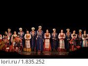 Купить «Кубанский казачий хор», фото № 1835252, снято 4 ноября 2009 г. (c) V.Ivantsov / Фотобанк Лори