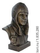 Купить «Гагарин Ю.А. Портрет в летном шлеме и летной куртке. Изолировано на белом фоне.», эксклюзивное фото № 1835280, снято 13 мая 2010 г. (c) Александр Павлов / Фотобанк Лори