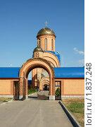 Купить «Буденновск. Церковь в память невинно убиенных в 1995 г.», фото № 1837248, снято 8 июля 2010 г. (c) Самофалов Владимир Иванович / Фотобанк Лори