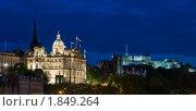 Купить «Ночной Эдинбург», фото № 1849264, снято 26 мая 2010 г. (c) Борис Иванов / Фотобанк Лори