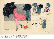 Жанровые сценки с дамами о непогоде. Снег. Стоковая иллюстрация, иллюстратор Юрий Кобзев / Фотобанк Лори