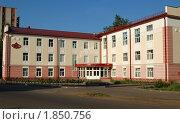 Здание управления пенсионного Фонда Российской Федерации, в городе Рыбинске (2008 год). Редакционное фото, фотограф Наталия Скоморохова / Фотобанк Лори